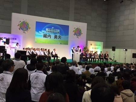 北九州イベント 001
