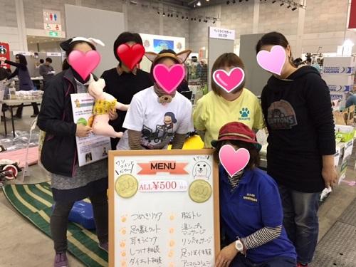 北九州イベント 003