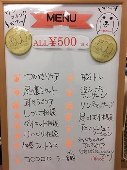 北九州イベント 004