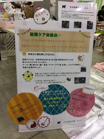 北九州イベント 013