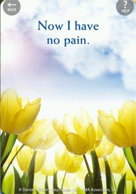今の私に、痛みはありません。