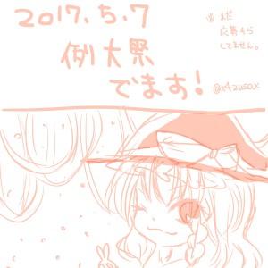 20161213.jpg