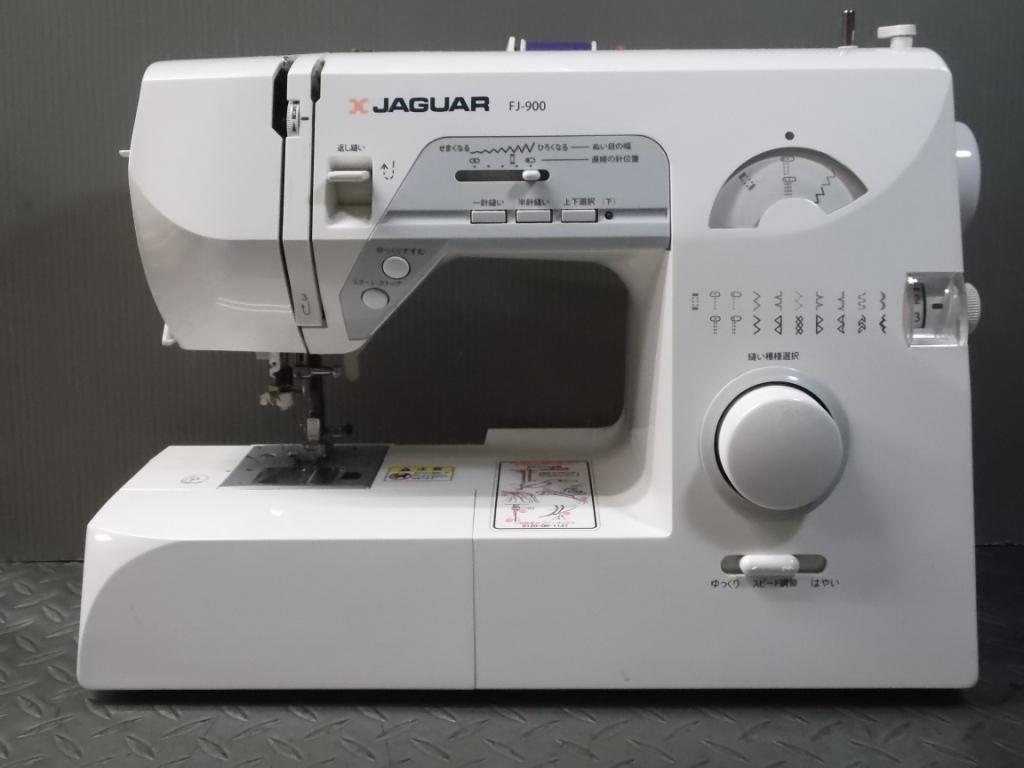 FJ-900-1.jpg