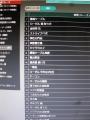H29.1.1検索フレーズ別新規訪問数(12月)@IMG_0321
