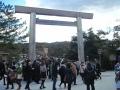H29.1.14皇大神宮(内宮)出入口@IMG_3365