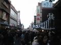 H29.1.14おかげ横丁の賑わい@IMG_3375
