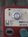 H29.1.15ハウス内の地温(7.5℃)@IMG_0392