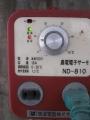 H29.1.15ハウス内の地温(8℃)@IMG_0393
