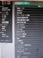 H29.2.1検索フレーズ別新規訪問数(1月)@IMG_0494