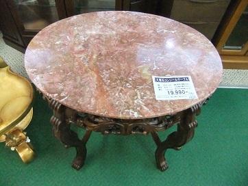 猫脚大理石コンソールテーブル
