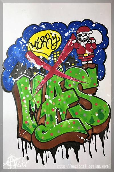 20161224 名古屋 新栄 栄 大須 tattoo タトゥー スタジオ NazionalDesign ピアス ピアッシング ボディピアス クリスマス レタリング グラフィティ