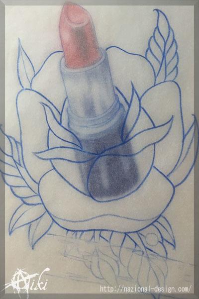 20170109 名古屋 新栄 栄 大須 tattoo タトゥー スタジオ NazionalDesign ピアス ピアッシング ボディピアス 下絵 バラ 口紅 リップスティック