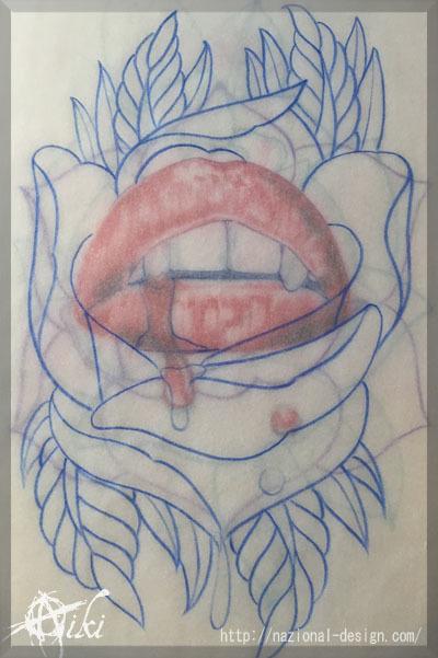 20170109 名古屋 新栄 栄 大須 tattoo タトゥー スタジオ NazionalDesign ピアス ピアッシング ボディピアス 下絵 バラ 口紅 口 リップ