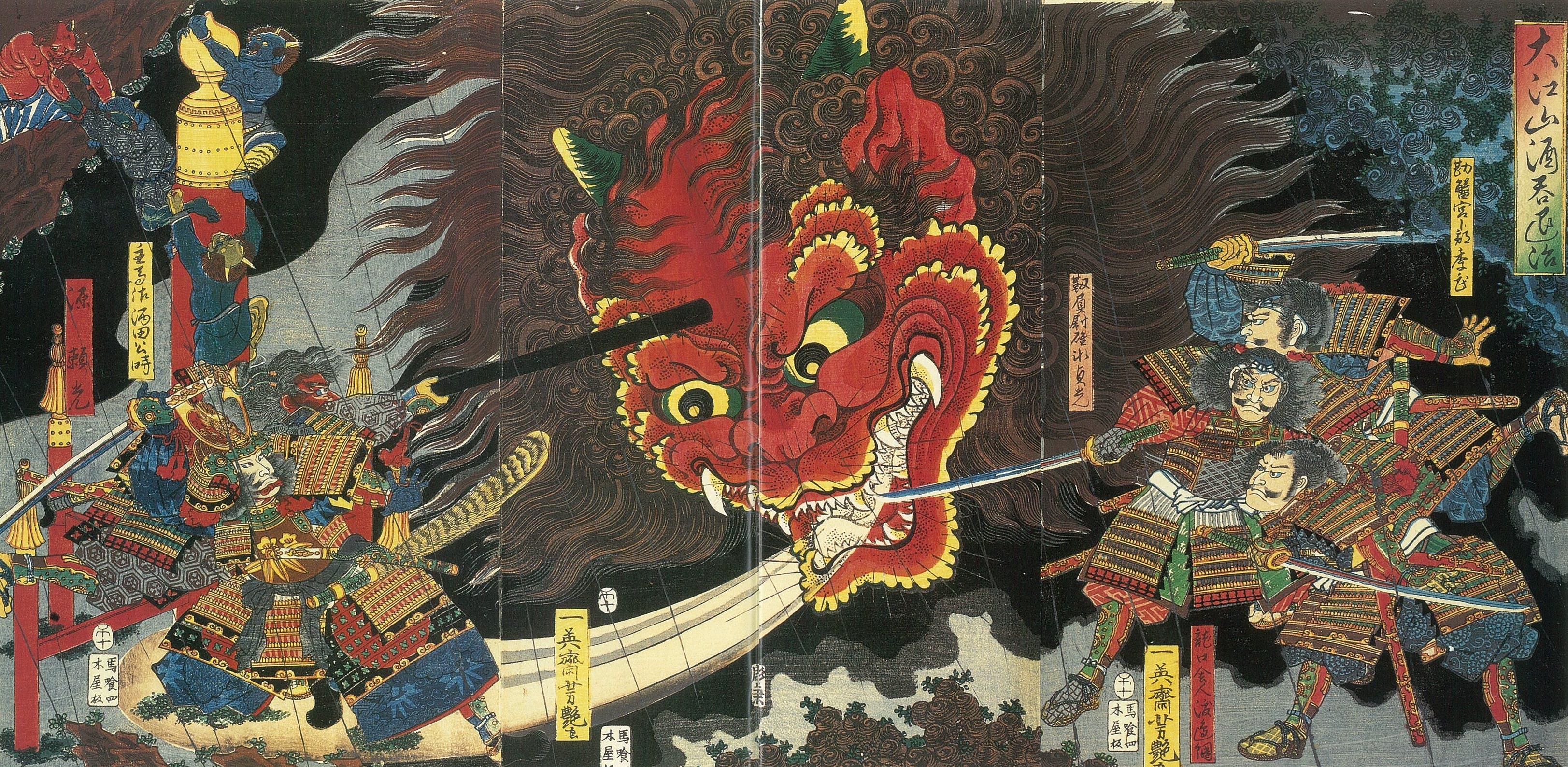 Utagawa Yoshitsuya - Minamoto Yorimitsu