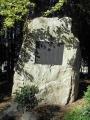 三ケ島葭子の歌碑