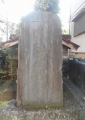 改修記念碑