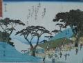 当時の境木立場の風景図