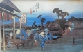 戸塚宿の昔絵