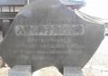 入曽の獅子舞記念碑