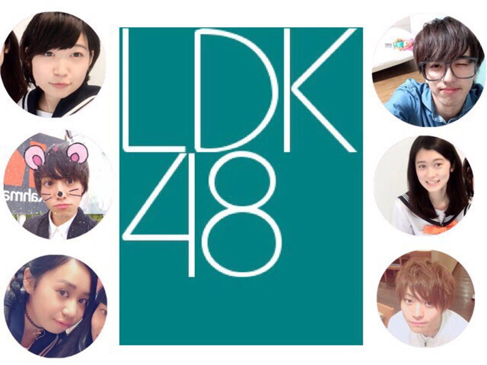 team L (from LDK48)2017-2