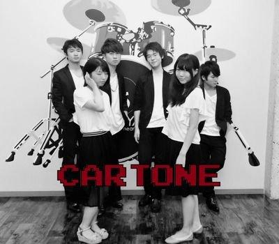 CARTONE2017-2.jpg