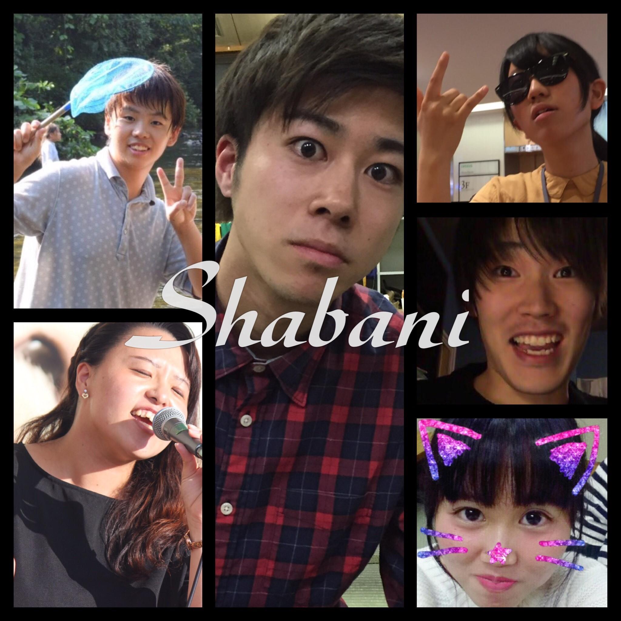 Shabani2017-2.jpg