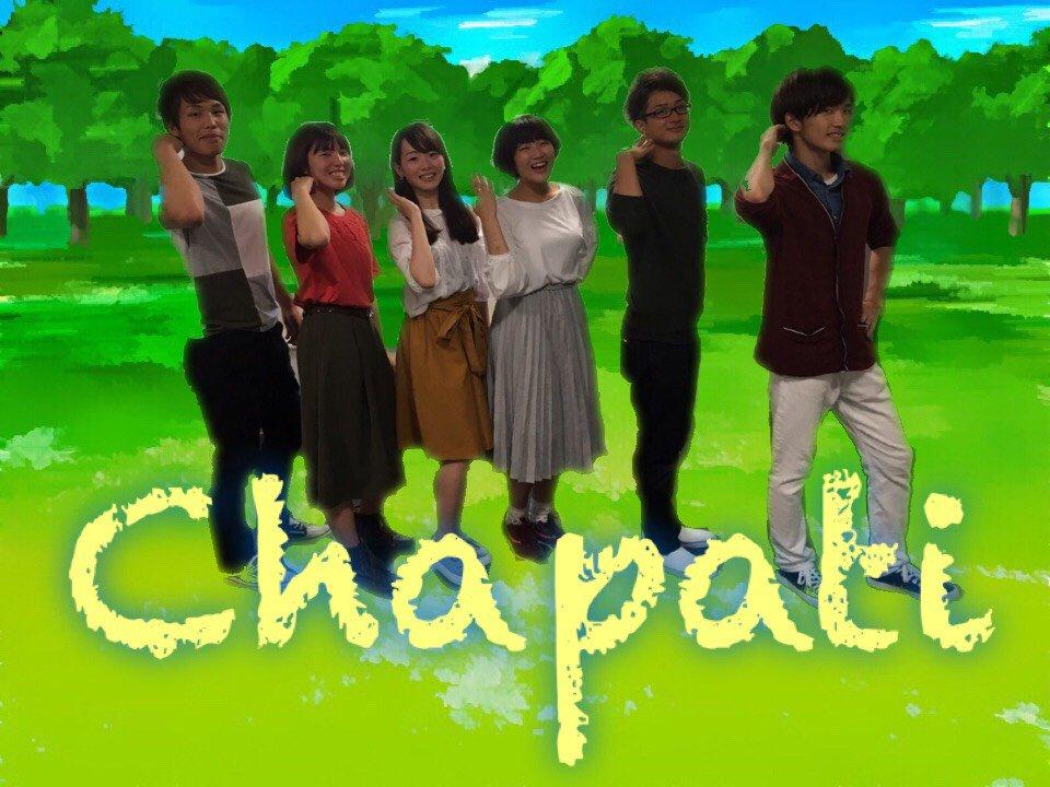 chapati2017-2.jpg