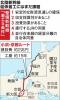 161221A)(教えて!整備新幹線:3)北陸新幹線 延伸着工にはまだ課題