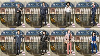 月桂樹洋服店の紳士たち