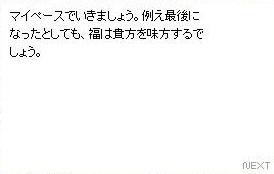 screenOlrun2340.jpg