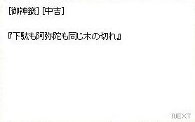 screenOlrun2341.jpg