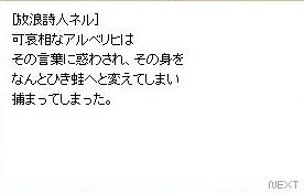 screenOlrun455.jpg