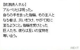 screenOlrun456.jpg