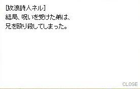 screenOlrun457.jpg