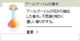 screenOlrun490.jpg