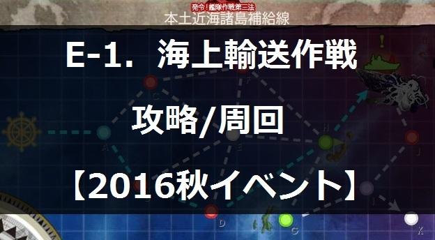 2016akie100.jpg