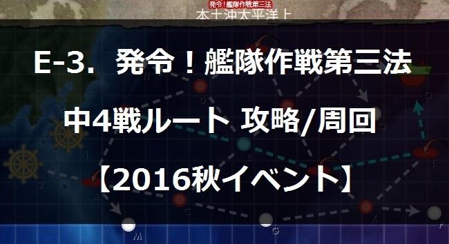 2016akie300.jpg