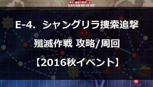 2016akie410.jpg