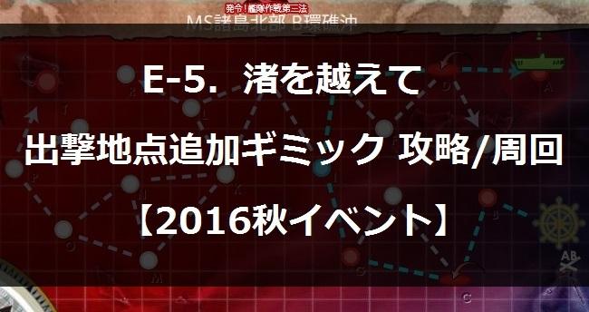 2016akie500.jpg