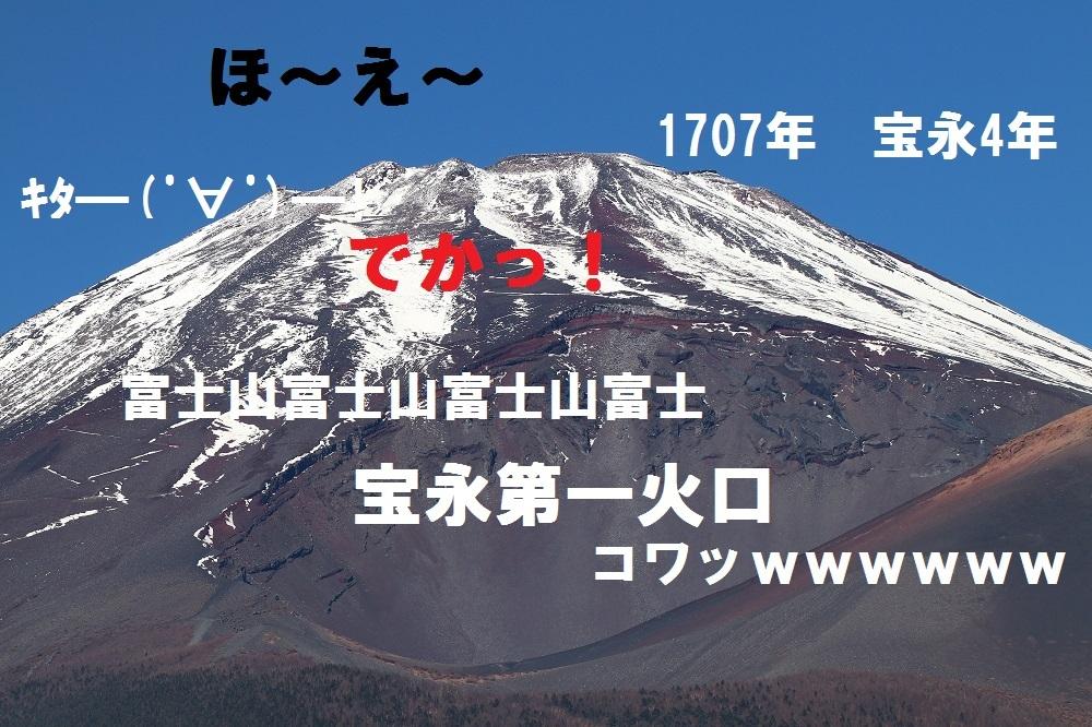 nFC2-7143b