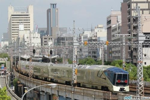 Train Suite-002