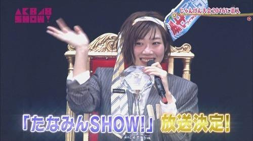 48show161119_33.jpg