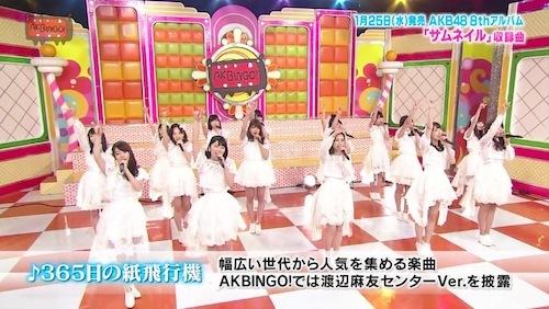 akbingo170118_16.jpg