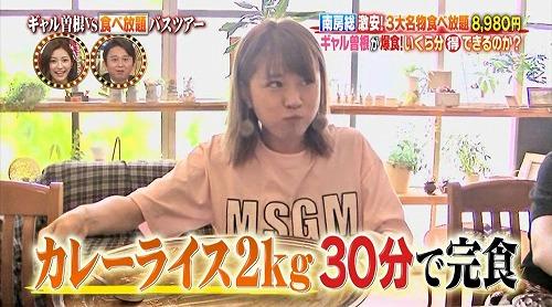 ariyoshi161121_01.jpg