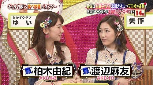 ariyoshi161121_04.jpg