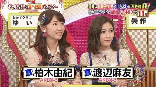 ariyoshi161121_05.jpg