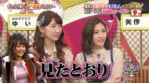 ariyoshi161121_06.jpg