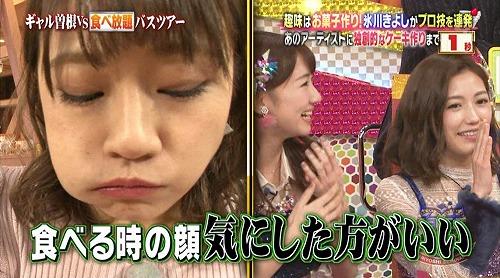 ariyoshi161121_09.jpg