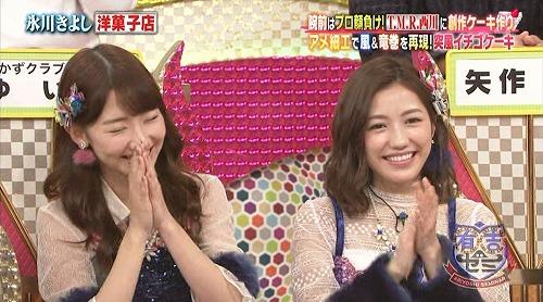 ariyoshi161121_11.jpg