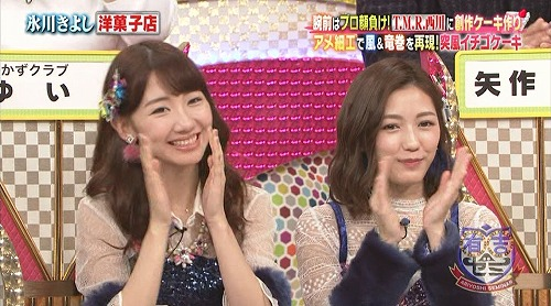 ariyoshi161121_12.jpg